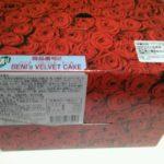 クリスマスイベント!コンビニでケーキを半額で買い、ひとり喰らう!