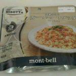 モンベルの保存食|ガーリックリゾッタ。芳醇なニンニクの香りが食欲を